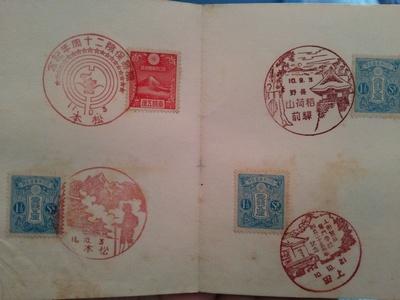未使用切手と記念スタンプ