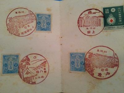 使用済み切手と記念スタンプ