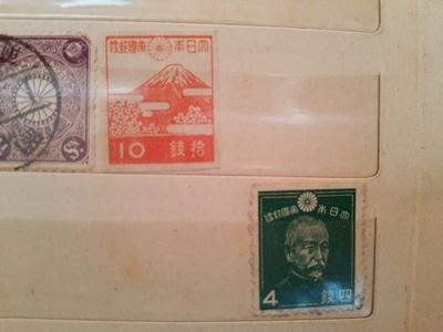 未使用の4銭と10銭切手