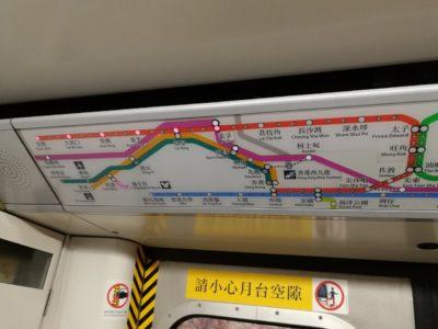 MTRの路線図