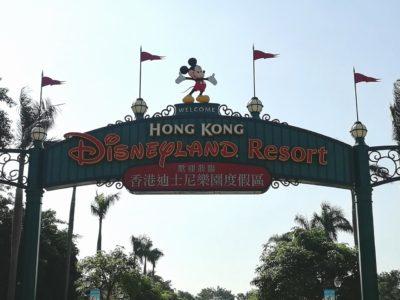 香港ディズニーランド入口