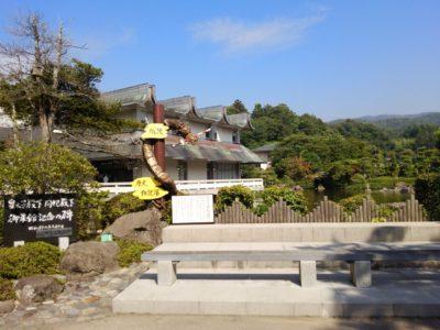 旅行記2015佐渡島04