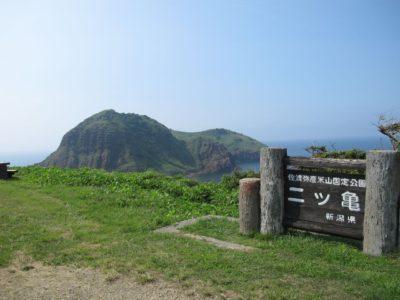 旅行記2015佐渡島10