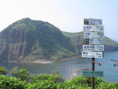 旅行記2015佐渡島11