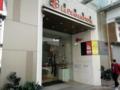Le Prabelle Hotelの入口