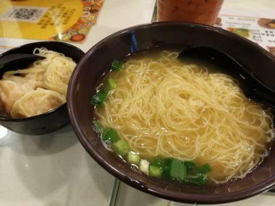西記粥店の雲呑麵