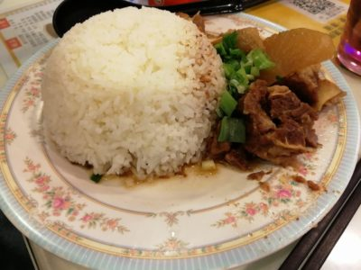 西記粥店の蘿蔔牛腩飯