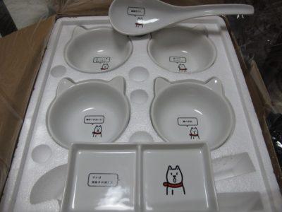 お父さん小皿・薬味皿・レンゲセット